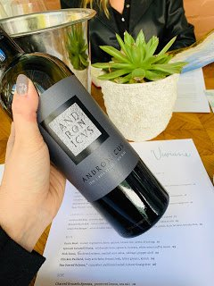 2016 Andronicus Red Wine